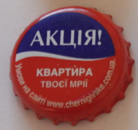 http://beercollector.ucoz.ru/_ph/128/2/763934813.jpg
